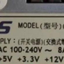 IFRP-352 9272CPSU-0011 EVM-3504-10 ETASIS普安存储柜电源模