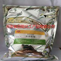 上可佳牌鱼肉粉精 食品添加剂香精香料调味料 鱼丸海鲜增香剂增鲜剂1000g