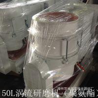 厂家直销 50L-120L涡流研磨光饰机 高效去毛刺抛光水流机欢迎采购