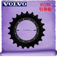 VOLVO/沃尔沃EC55挖掘机底盘件驱动轮