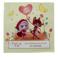 FeiLai妃籁 蜗牛水感润白面膜 大红帽生物能量多效隐形面膜系列