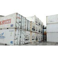 供应65m³二手冷藏集装箱,不锈钢集装箱,全封闭式