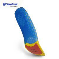盛世富 运动鞋垫男女 硅胶鞋垫减震篮球鞋垫 透气PORON 夏季