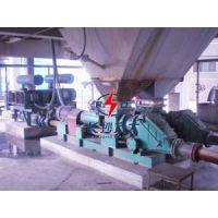 供应矿粉气力输送/粒料气力输送/粉体气力输送机