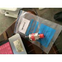 ATLAS COPCO/1089957975=1089957955阿特拉斯空压机压力传感器