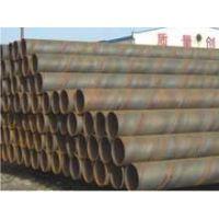供应特殊型号宝钢钢管、螺旋管,镀锌管、不锈钢管 、外六角钢管,(Q235\\Q345)