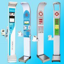 学校学生体检专用身高体重测量仪