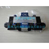 原装台湾CML电磁阀WE43-G03-C11-A110