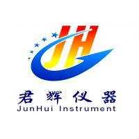 网络分析仪ZVL JH 深圳 电话