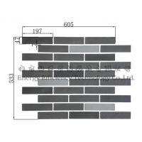 八世岁月灰色系江苏锦埴能益柔性饰面砖劈开砖