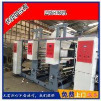小型通用款薄膜印刷机 可提供多种配机方案