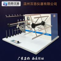 温州百恩仪器专业制造Y802K型八篮恒温烘箱-高清图片