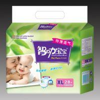 供应智叻宝宝品牌超极薄婴儿纸尿裤