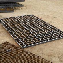 镀锌格栅板/玻璃钢栅板/格栅板规格型号/水沟盖板加工定制