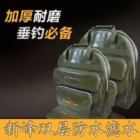 官方代理㊣品/新峰/双层防水滤水设计渔护包鱼护包渔具包钓鱼包