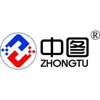 湖南中汇电气自动化有限公司