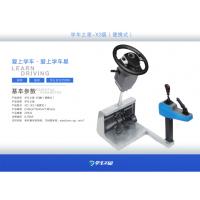 三屏幕主动式汽车驾驶模拟器 驾驶模拟机厂家