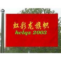 北京市虹彩龙文化用品经营部