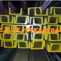 【金聚进】供应优质304槽钢,12#13#14#不锈钢槽钢 厂价优惠