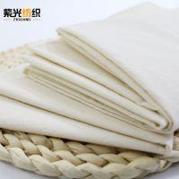 原色无漂白豆包布 棉布批发平纹40S棉坯布 保定床品四件套面料