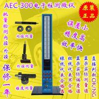 QFB浮标式气动量仪/气动量仪/电子气动测量仪/数显气电测量仪包邮