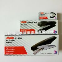 深圳厂家专业定制各尺寸订书机包装彩盒纸盒印刷