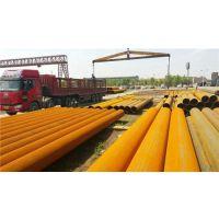 焊接钢管,美德钢管(图),海洋桩管焊接钢管