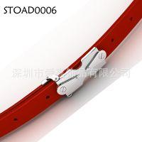 不锈钢皮带扣加工生产定制钛钢真皮腰带红色经典服饰配件设计厂家