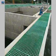 乌兰浩特海鲜水产市场漏虾用的塑料板哪里有卖的 枣强华强 18633686759
