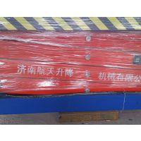 升降机厂家供应固定式液压升降机 升降货梯可根据客户需求量身定制