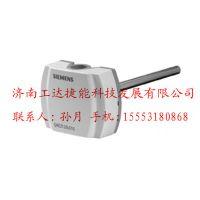 QAE2120.010西门子浸入式温度传感器