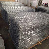 奥迪4S店外墙冲孔装饰板厂家|奥迪店门头凹凸铝板价格