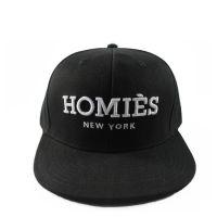黑色平板帽定制 时尚街舞棒球帽 韩版大头潮帽 尺寸帽新诠释制帽