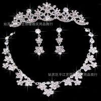新娘项链耳环 珊瑚礁头饰梅花项链婚纱首饰三件套 婚庆饰品