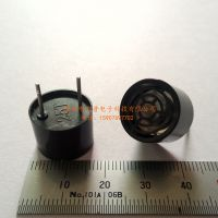 16mm 25KHz 塑胶壳开放式超声波传感器 驱狗器超声波探头 深圳力普电子科技