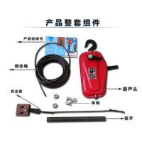 安徽钢丝绳牵引器价格 钢丝绳手扳葫芦型号 1600kg钢丝绳牵引器