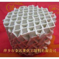 供应陶瓷波纹填料_250Y/450Y/700Y醋酸脱水塔专用陶瓷波纹填料 厂商萍乡金达莱