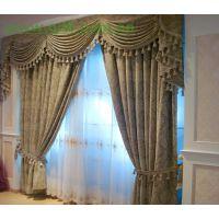 天通苑窗帘沙发套定做立水桥百叶窗卷帘上门安装测量