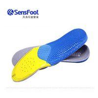 SENSFOOT 运动鞋垫加厚 除臭吸汗减震硅胶蜂窝鞋垫防臭篮球男女