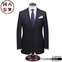 青岛市北区职业西服订做|崂山区职业装工作服韩版西装套装定制