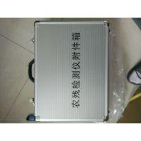 供应农药残毒检测仪-九州空间生产-JZ-10NC