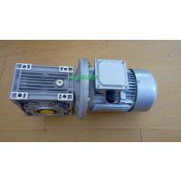 包装设备链板输送机常用万鑫涡轮减速机NMRV063/60-YS8024-0.75KW
