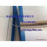 供应杭州压滤机滤布安装调试