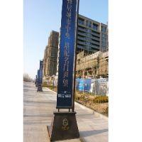 青岛区域大卖宣传落地大旗,房地产广告宣传落地加工厂家