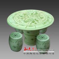 供应居家装饰品仿古工艺品唐三彩小桌凳2533