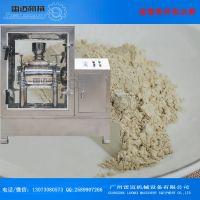 广州雷迈超微粉碎机厂家 20型藏红花玛卡虫草专用中药破壁超微超细粉碎机
