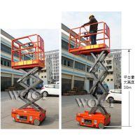 现货供应全电动剪叉式高空作业平台