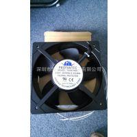 PROFANTEC 台湾为弘 P2207HBL轴流风扇 205*205*72 MM轴流风机