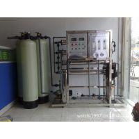 南通反渗透水处理设备, 纯净水设备,饮水设备,江苏纯水设备