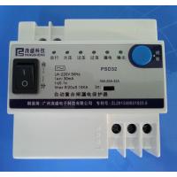 实时监测功能自动重合闸开关厂家/自动重合闸防雷开关/自动重合闸漏电保护器